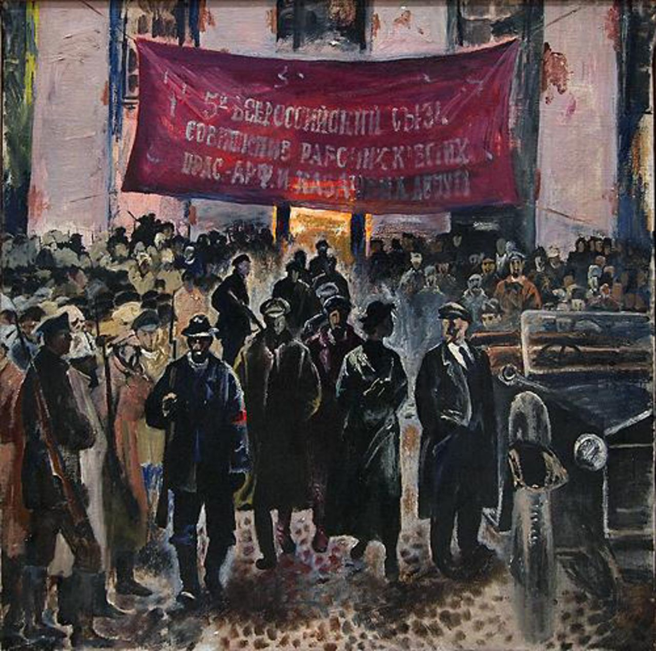 Anatoliy Lobko Soviet Congress