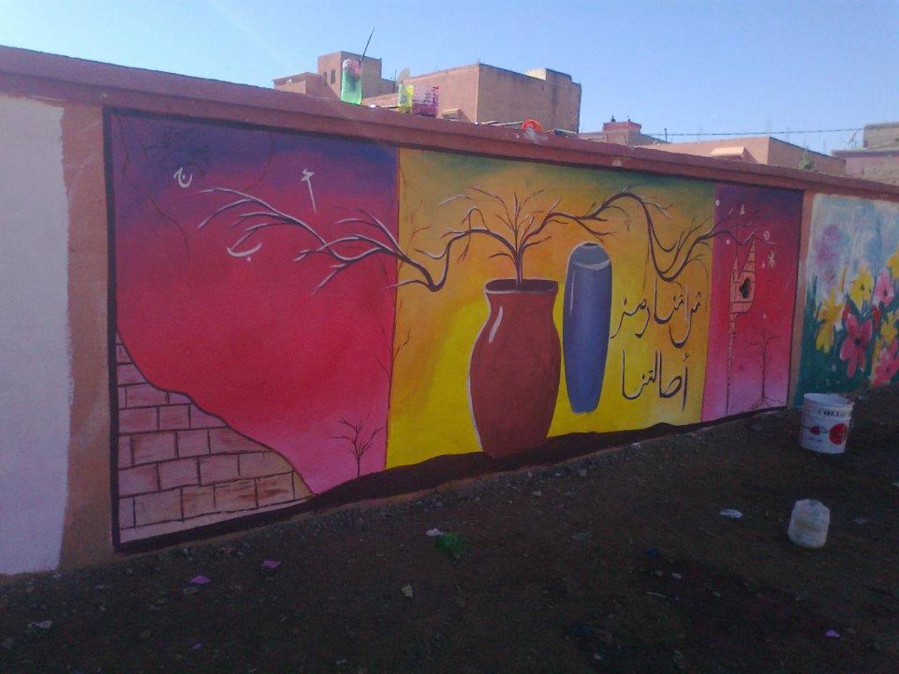 artiste peintre abdelhakim bahami 400017_350480021638329_100000290030758_1473067_292844522_n