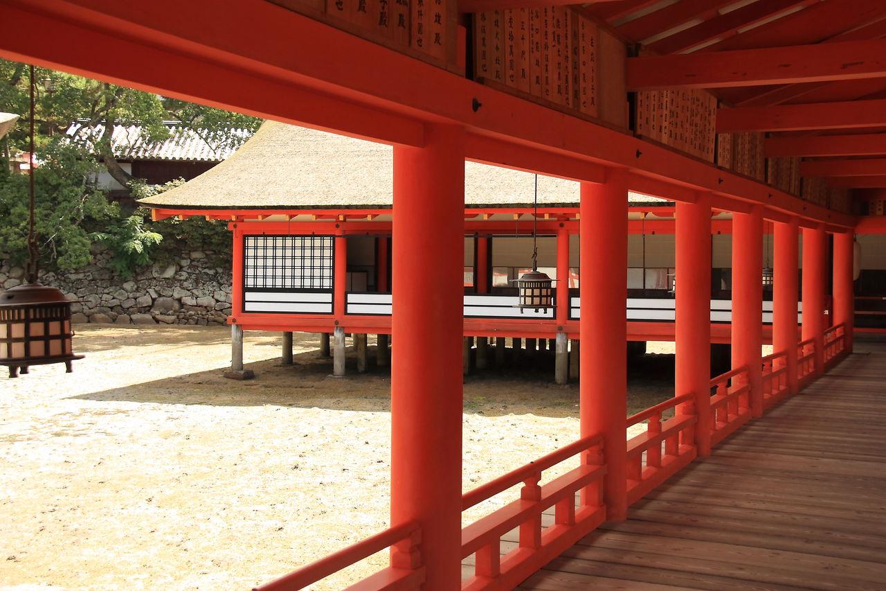Claire Lemière temple shintoïste