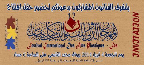 المهرجان الدولي الثاني عشر للفنون التشكيلية بفاس:من 04إلى20 أبريل 2014