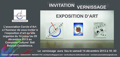 exposition collective معرض تشكيلي بالمركب الثقافي سيدي بليوط بالدار البيضاء