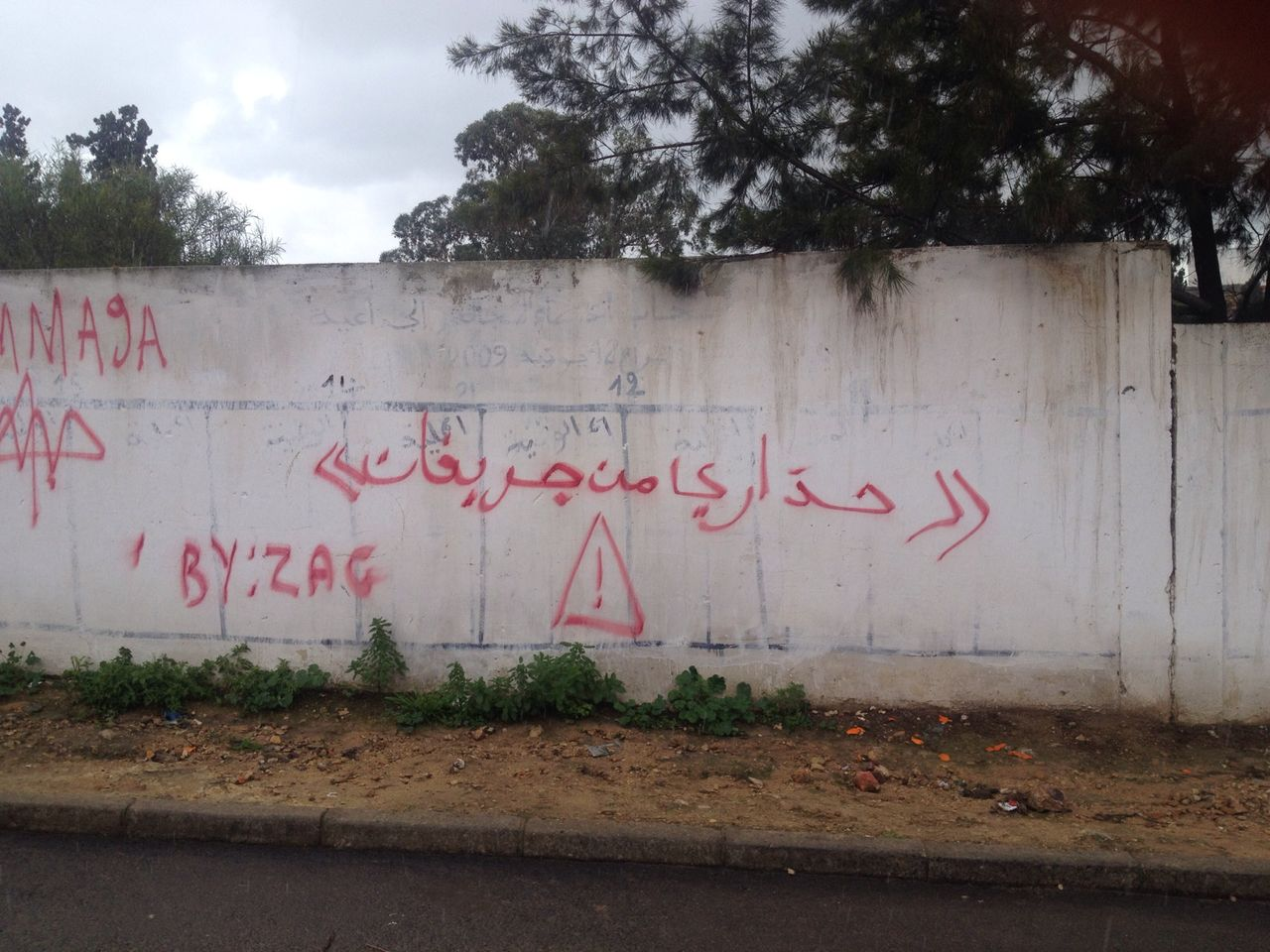 Faysal BADRI attention : quartier populaire !