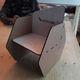hamza madjid - chaise,,