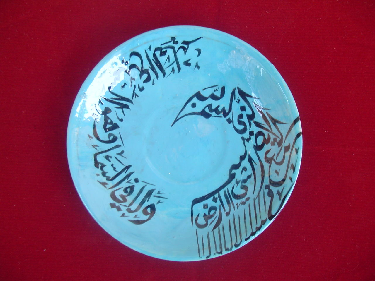 kamelbenyahia1960 DSC00018