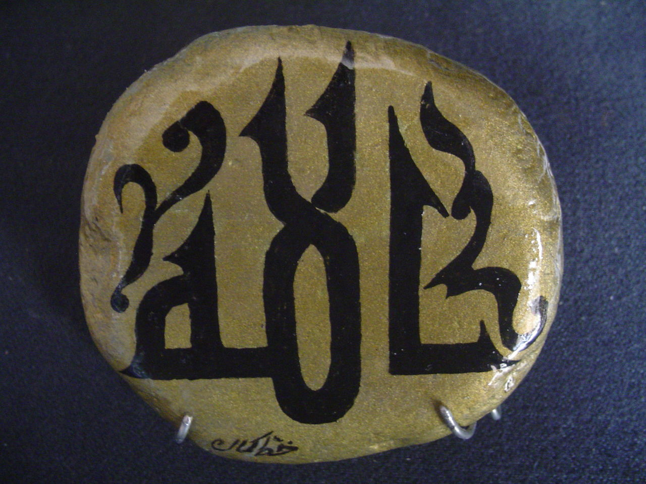 kamelbenyahia1960 DSC00030