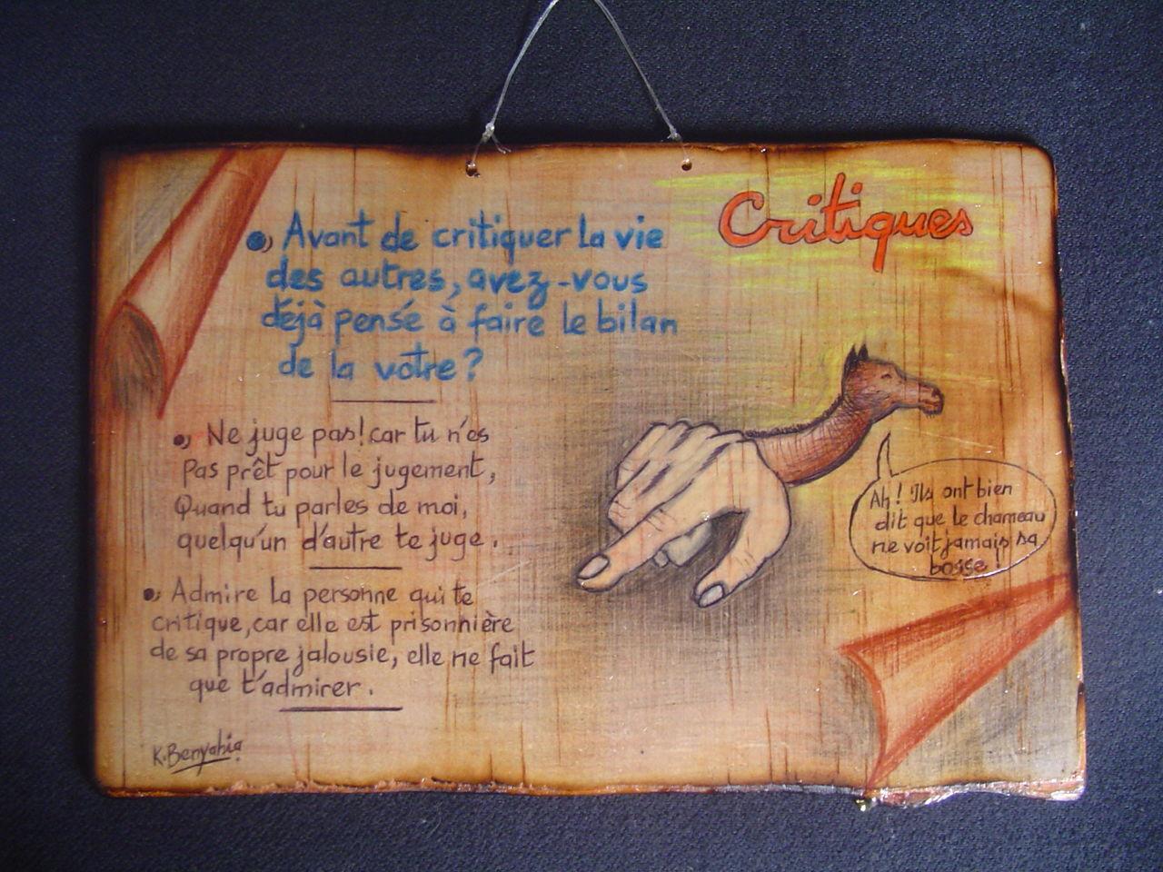 kamelbenyahia1960 DSC00048