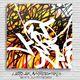 LEPOLSK MATUSZEWSKI - WHITE JUHTI ENERGY  2016 Abstract graffiti