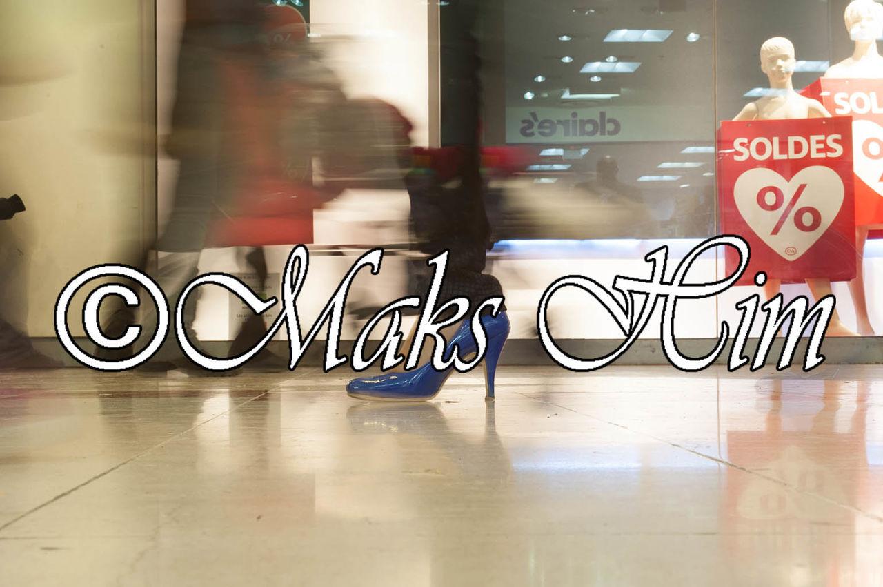 """Maks_Him """"Soldes """""""