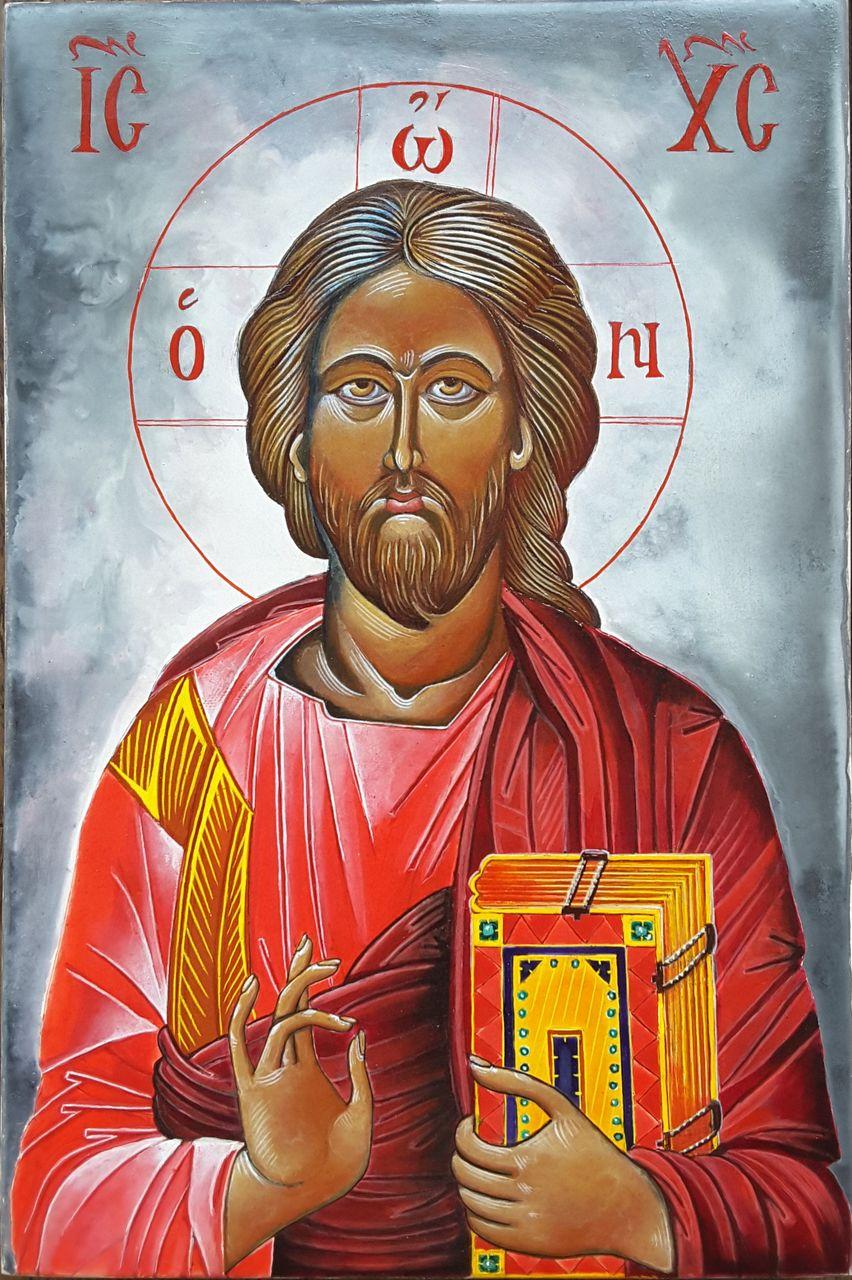 MENA Christ Pantocrator