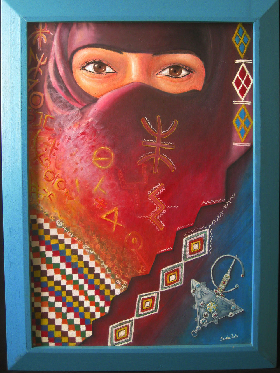 Saida Fati  سعيدة فاتي la femme amazighe source de la beautée artisanal