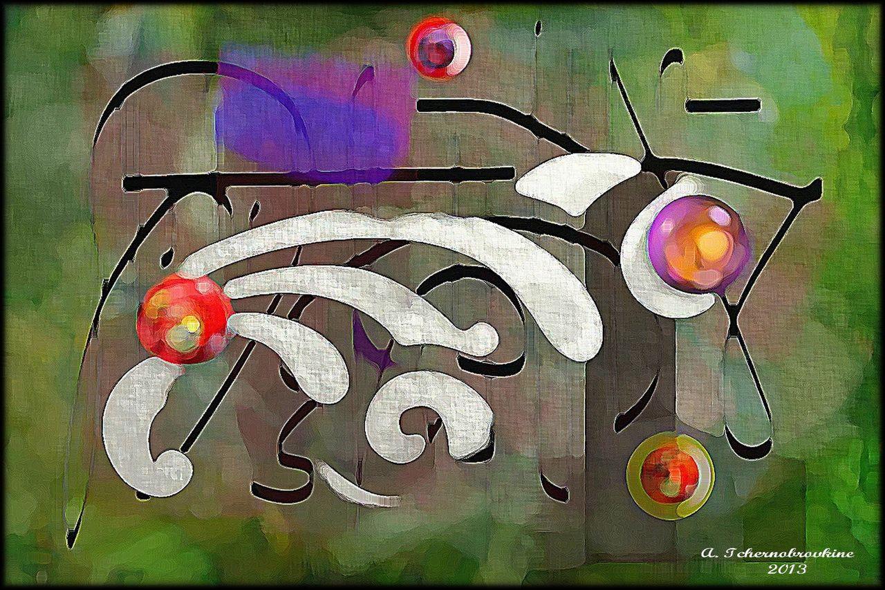 TCHERNOBROVKINE Alexandre Composition n° 7